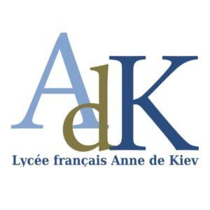 логотип Французского лицея Киев